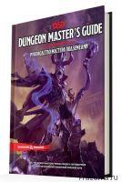 Dungeons & Dragons 5 редакция Руководство Мастера подземелий