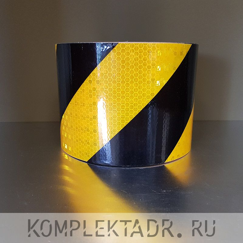 Светоотражающая лента 0,1х25 м желто-черная диагональная (Арт.: 22261)