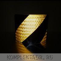 Светоотражающая лента 0,1х25 м желто-черная диагональная - 2 отражение