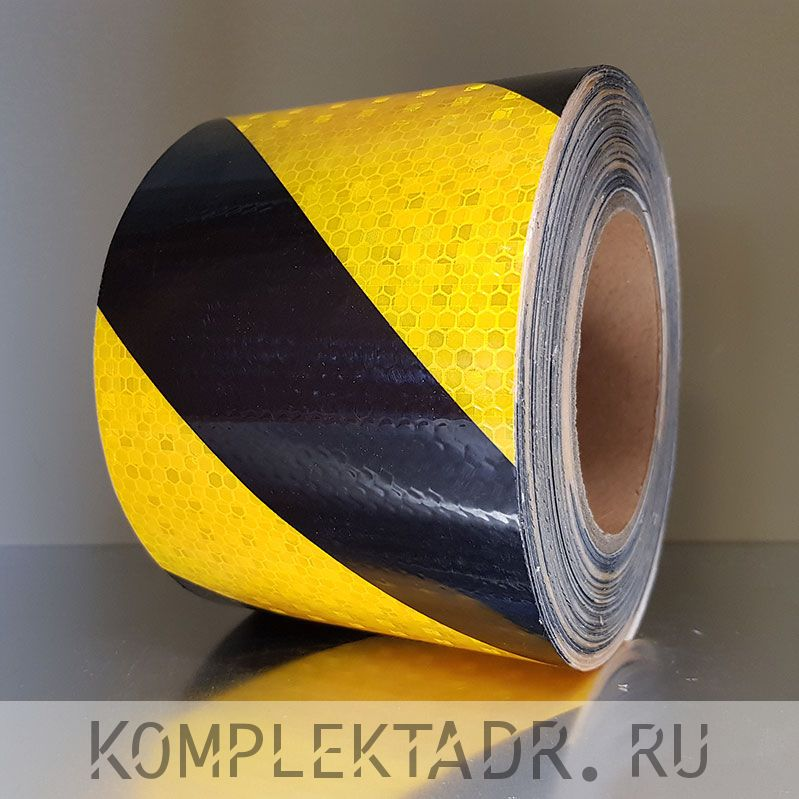 Светоотражающая лента 0,15х25 м желто-черная диагональная (Арт.: 22361)