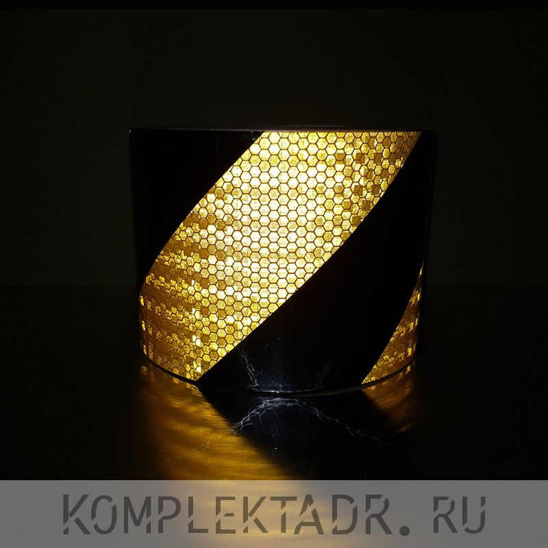 Светоотражающая лента 0,2х10 м желто-черная диагональная (Арт.: 12461)