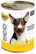 Мнямс «Здоровые суставы» Кусочки в соусе с говядиной и печенью для собак всех пород, 400 г