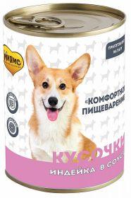"""Мнямс """"Комфортное пищеварение"""" Кусочки в соусе с индейкой для собак всех пород, 400 г"""