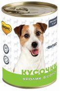 Мнямс «Фитнес» Кусочки в соусе с кроликом для собак всех пород, 400 г