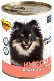 Мнямс «Красивая шерсть» Кусочки в соусе с ягненком для собак всех пород, 400 г