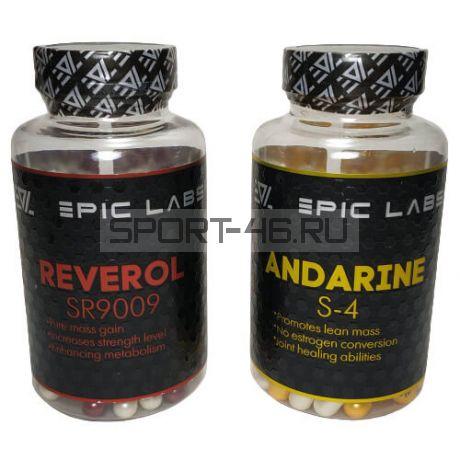 Готовые курсы SARMs (СКИДКИ%) SARMs Реверол + Андарин (Epic Labs)