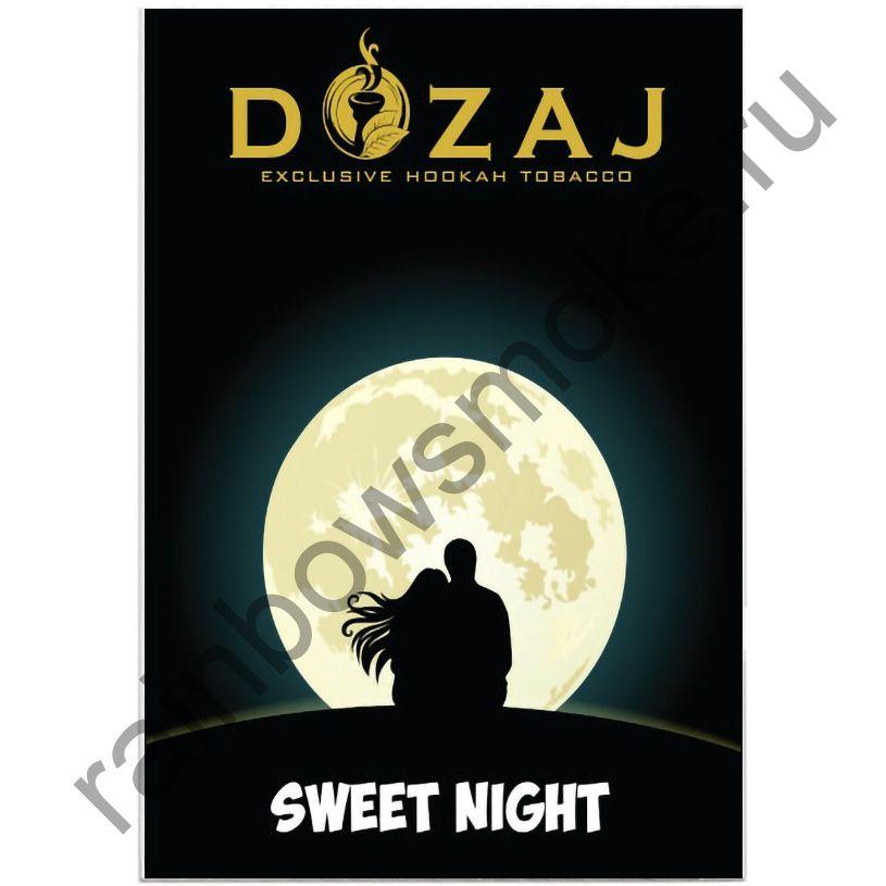 Dozaj 50 гр -  Sweet Night (Сладкая Ночь)