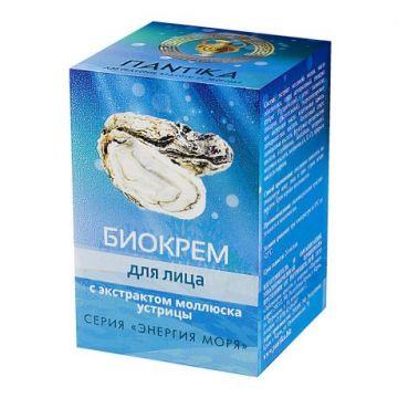 Биокрем для лица с экстрактом моллюска устрицы 30 гр