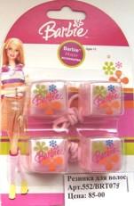 Резинка для волос Barbie