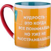 """КРУЖКА """"ТЕЗИС"""" 475 МЛ"""