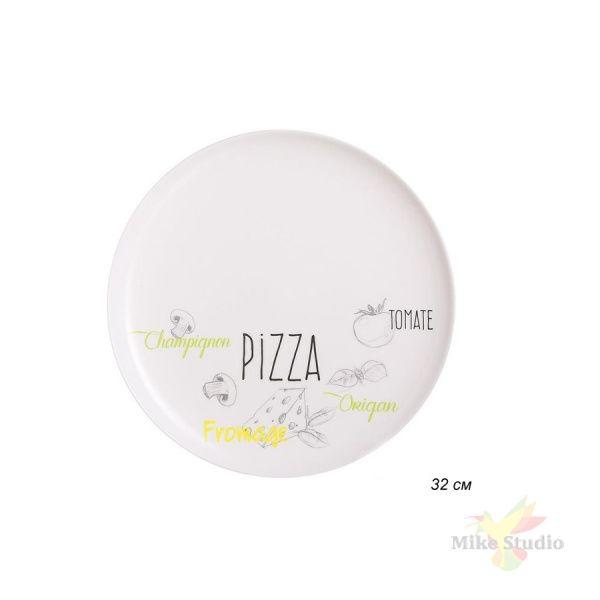 Блюдо для пиццы Luminarc Friends Time Bistro, D=32 см
