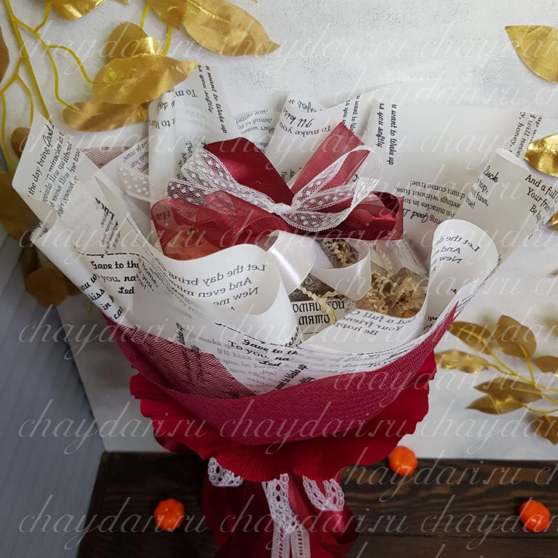 """Букет из чая и конфет """"Письма на английском"""""""