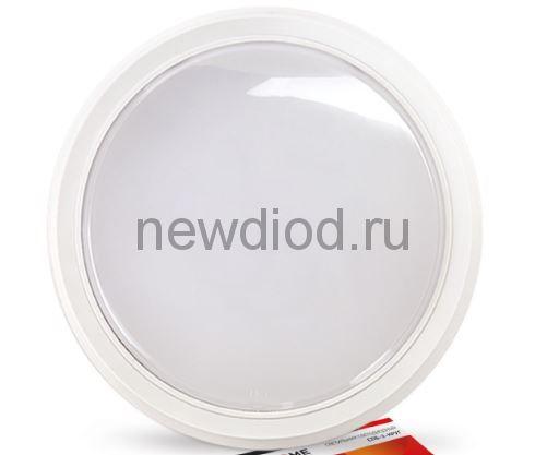 Светильник светодиодный СПБ-2-КРУГ 10Вт 230В 6500К 800лм 155мм белый IN HOME