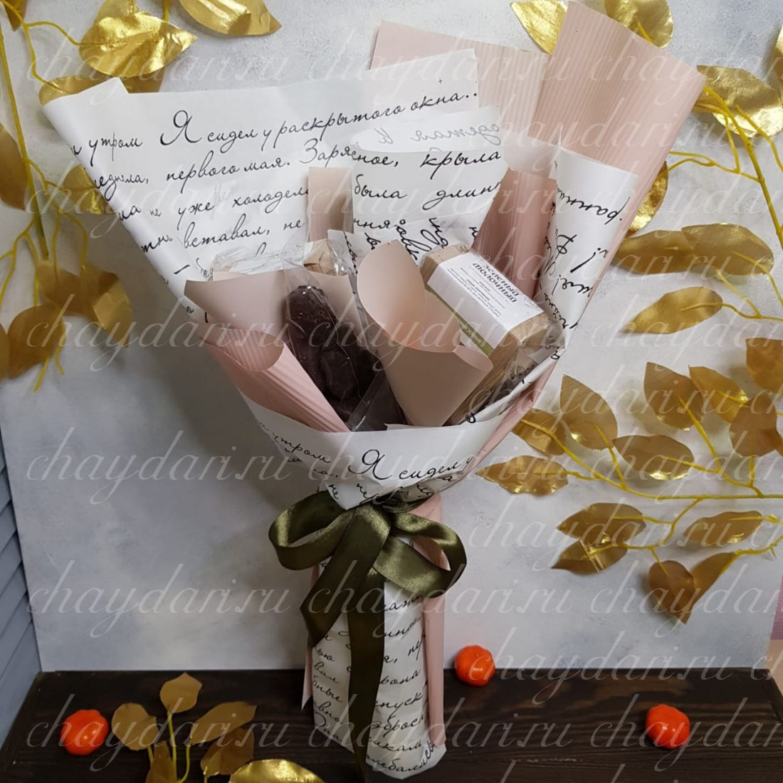 """Букет из чая, кофе и сладостей """"Пушкинские строки"""""""