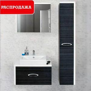 Мебель для ванной Oristo Box 70