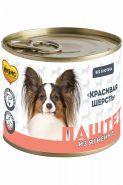 Мнямс «Красивая шерсть» Паштет из ягненка для собак всех пород, 200 г