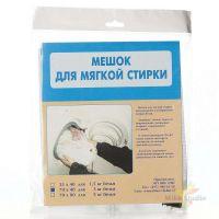 Мешок для мягкой стирки 70-40 см