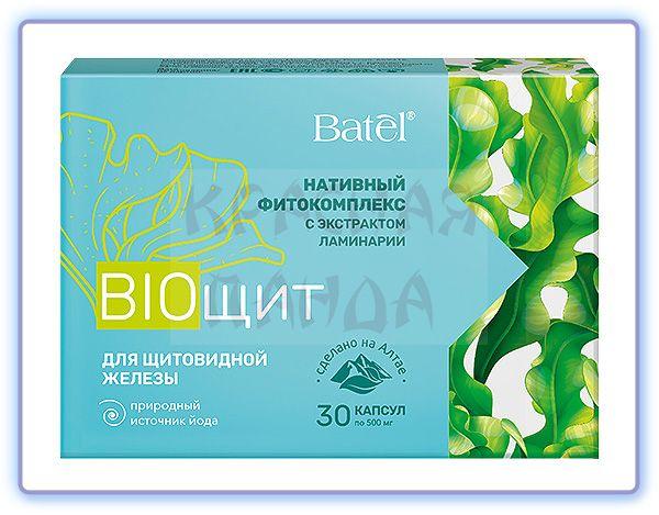 BIOщит для щитовидной железы нативный фитокомплекс с экстрактом ламинарии Batel