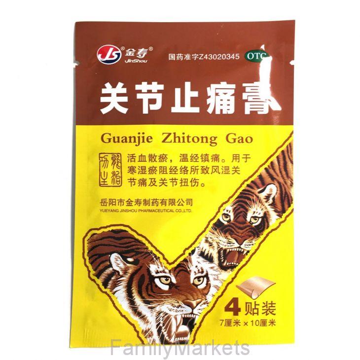 Пластырь противовоспалительный Guanjie Zhitong Gao (1 шт.уп.)