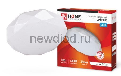 Светильник светодиодный серии DECO 36Вт 230В 4000К 2340лм 350мм ДАЙМОНД IN HOME