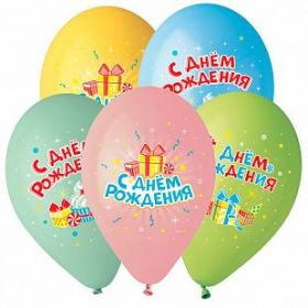 """С ДР Лучший подарок, Ассорти Пастель, 1 ст. цв., 14"""", 25 шт"""