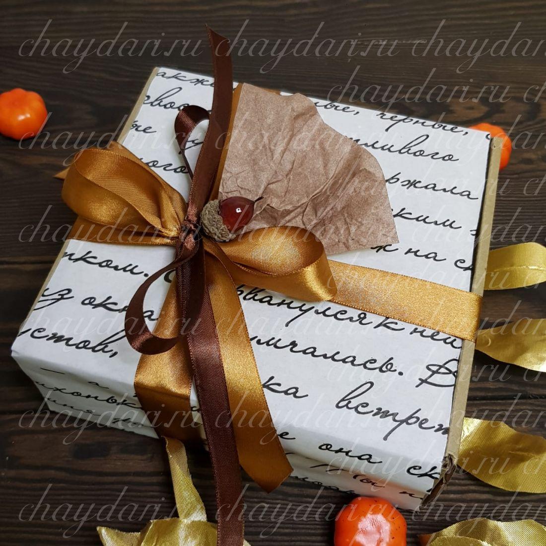"""Коробка с чаем и сладостями """"Литература"""""""