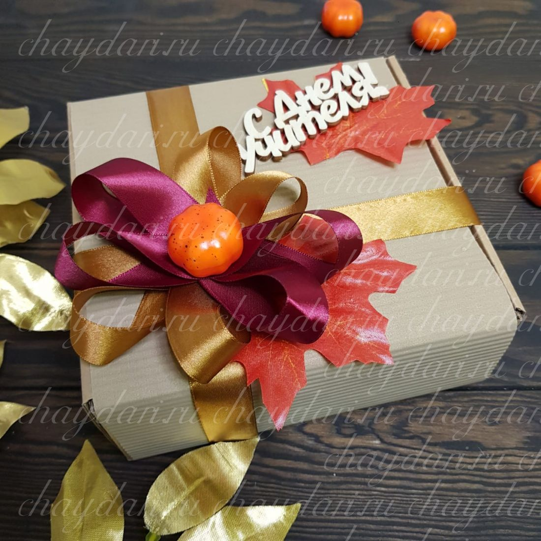 """Коробка с чаем и медом """"Осенний праздник"""""""