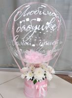 "Коробка с хризантемой и шаром баблс ""ЛЮБИМОЙ БАБУШКЕ"""