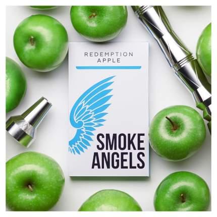Табак Smoke Angels - Redemption Apple (Яблоко Возмездия, 100 грамм)