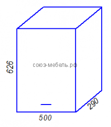Кухня Эра B500