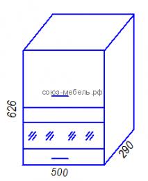 Кухня Эра BC500Г