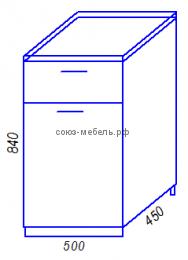 Кухня Эра H500-1Я
