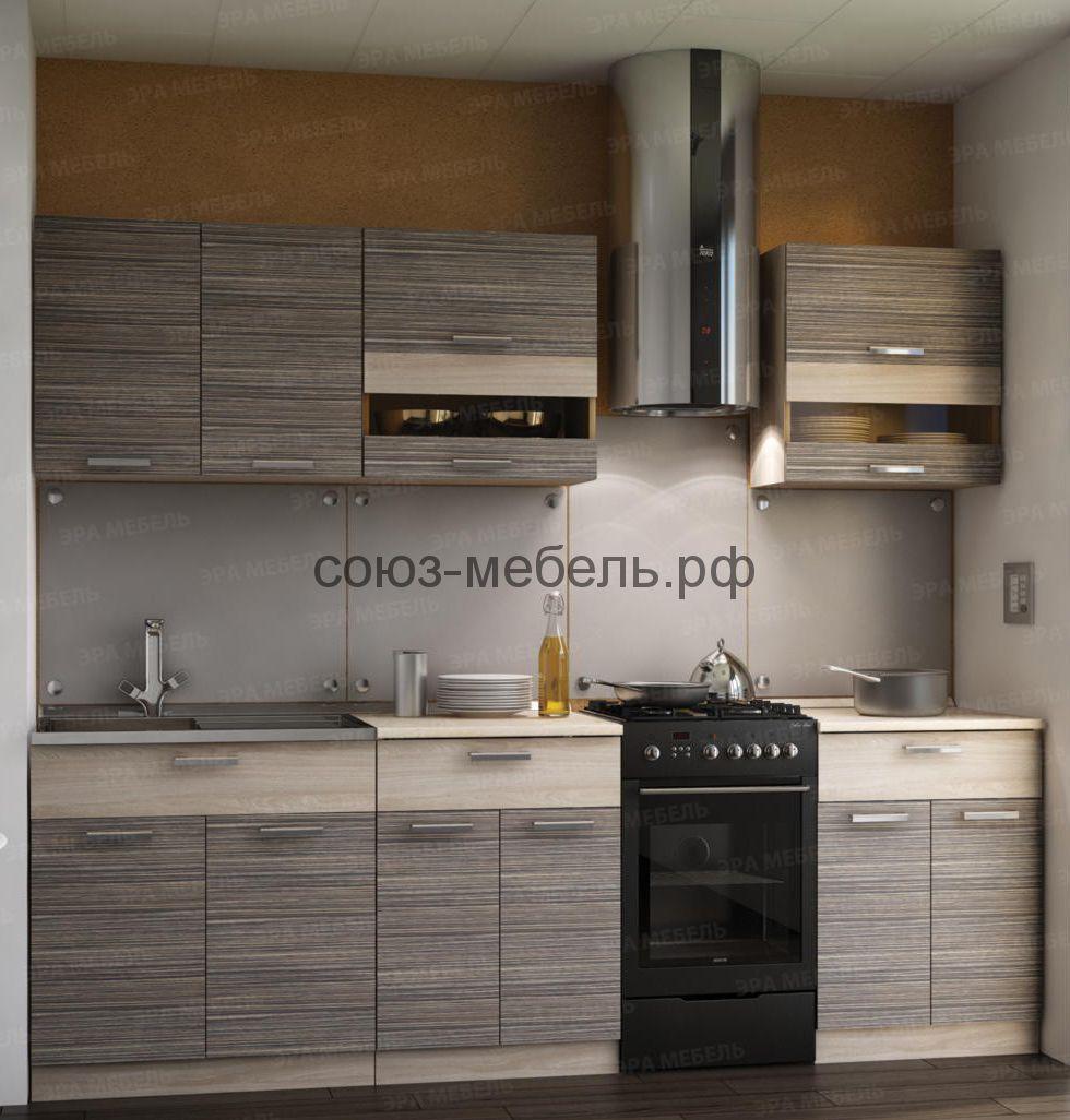 Модульная кухня Эра 2,0