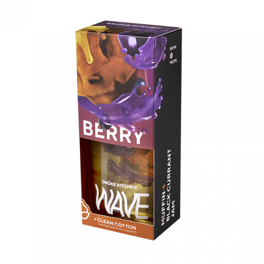 Smoke Kitchen WAVE - Berry