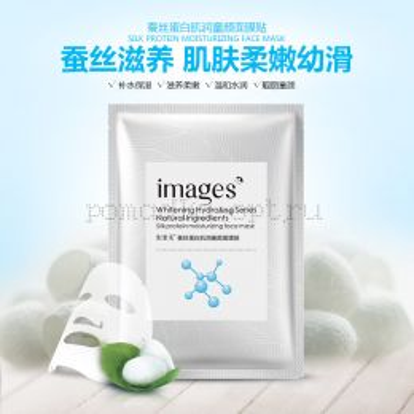 Маска тканевая Whitening Hydrating с протеинами шелка, IMAGES, 30 г.