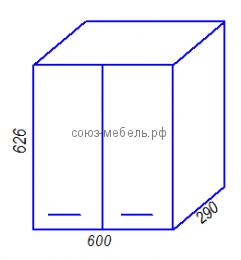Кухня Шимо B600