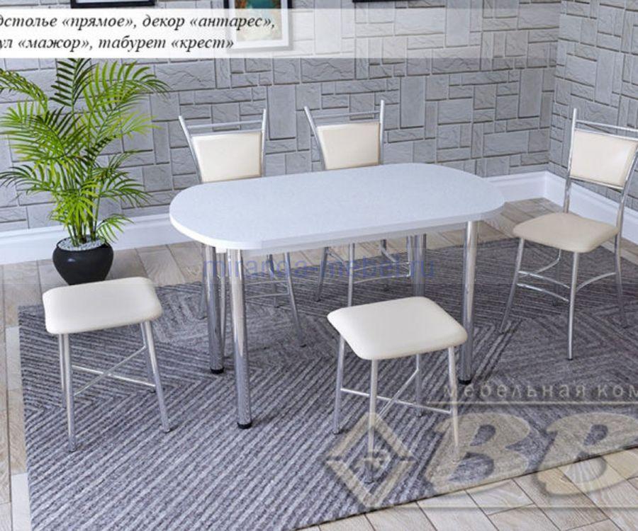 Стол обеденный пластик нераздвижной
