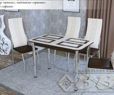 Квадро стеклянный нераздвижной Стол обеденный