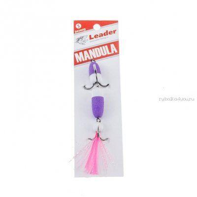 Мандула классическая Leader Mandula/ размер XS/ 60мм/  Цвет 063/ фиолет.-белый-розовый
