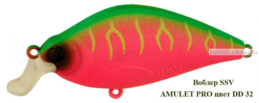 Воблер Silver Stream Amulet Pro 60F 60 мм / 10 гр / Заглубление: 0 - 1,2 м / цвет: DD-32