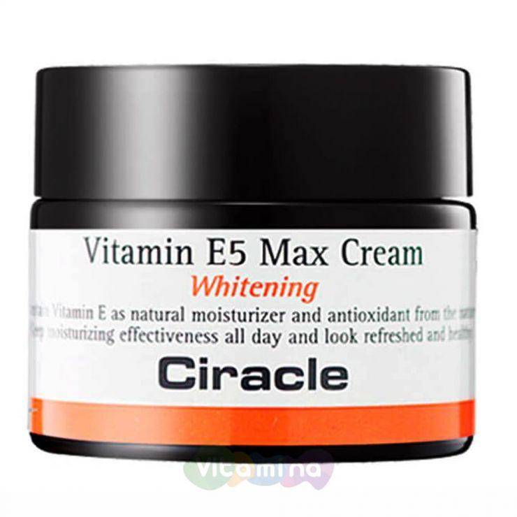 Ciracle Крем Витамин Е5 для лица осветляющий Vitamin E5 Max Cream, 50 мл