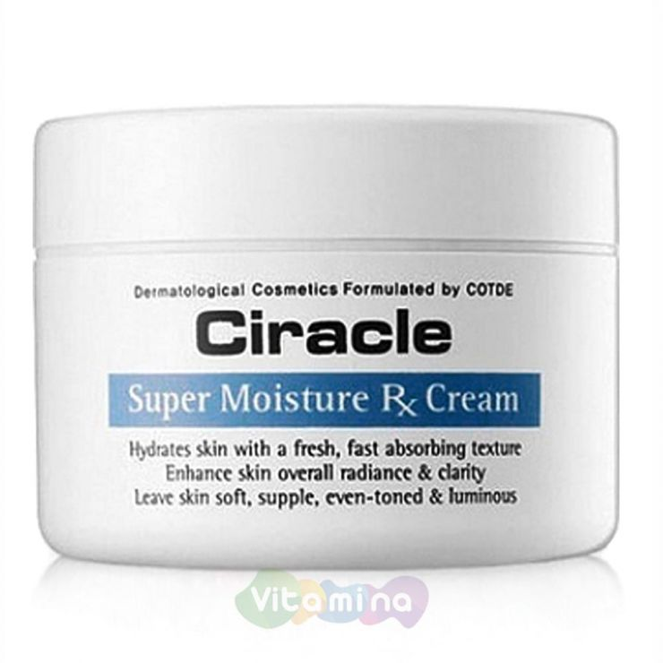 Ciracle Крем для лица увлажняющий Ciracle Super Moisture RX Cream, 80 мл