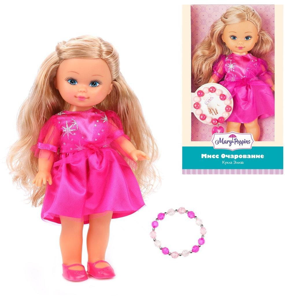 Кукла Элиза с браслетом