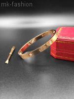 Сartier Love Bracelet Pink Gold ФИАНИТ