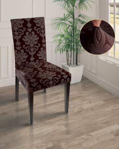 Чехол на стул без оборки Рельефный рисунок ,Шоколад
