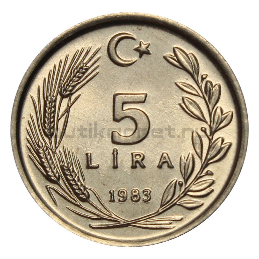 5 лир 1983 Турция