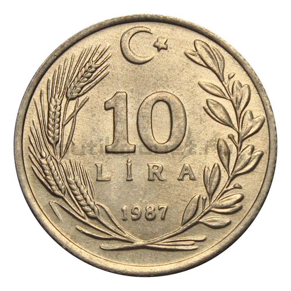 10 лир 1987 Турция