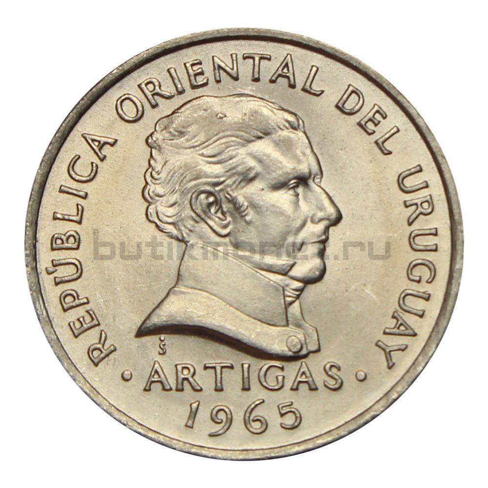 50 сентесимо 1965 Уругвай