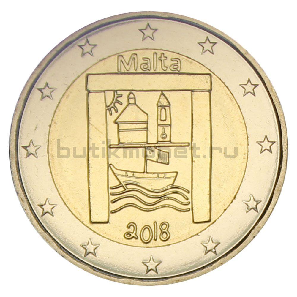2 евро 2018 Мальта Культурное наследие