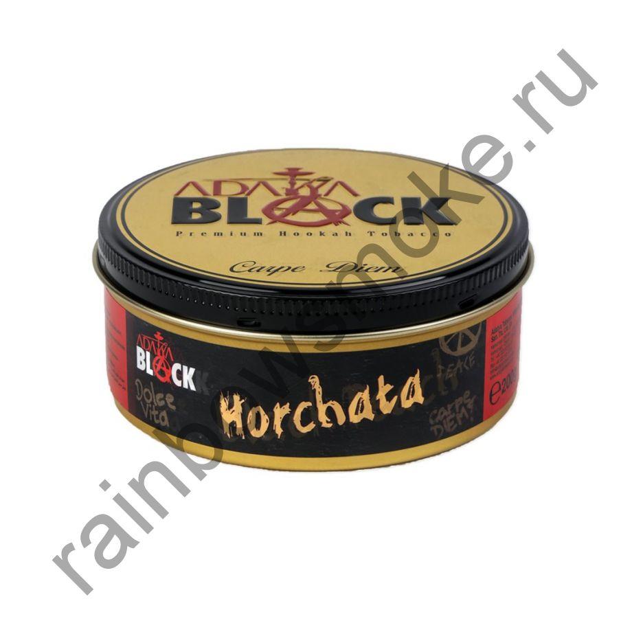 Adalya Black 200 гр - Horchata (Орчата)